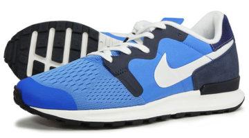 El regreso renovado de un clásico: Nike Air Berwuda