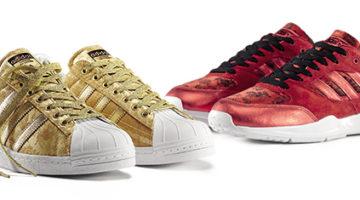 Adidas Originals –  Año Nuevo Chino pack –