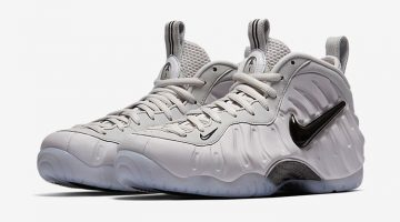 Nike Air Foamposite Pro All Star - Argentina