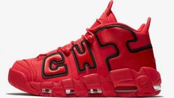 """Nike Air More Uptempo """"Chicago"""""""