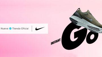 Nike ya tiene Tienda Online en Argentina!