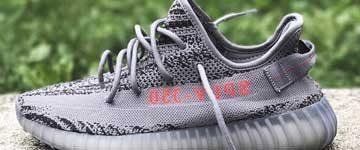 Adidas Yeezy Boost Beluga 2.0 en Argentina